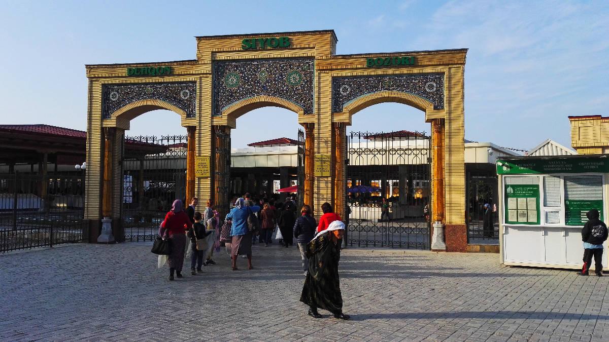 Сиабский базар. Самарканд